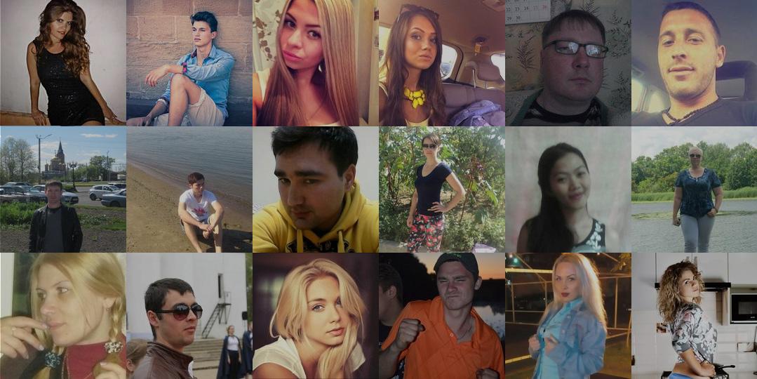 Знакомства 24опен новосибирск знакомства олеся бийск